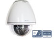 Microseven IP Camera HD 1280x960p H.264 Megapixel CCD Outdoor 18x Optical Zoom Pan and Tilt High Speed Dome
